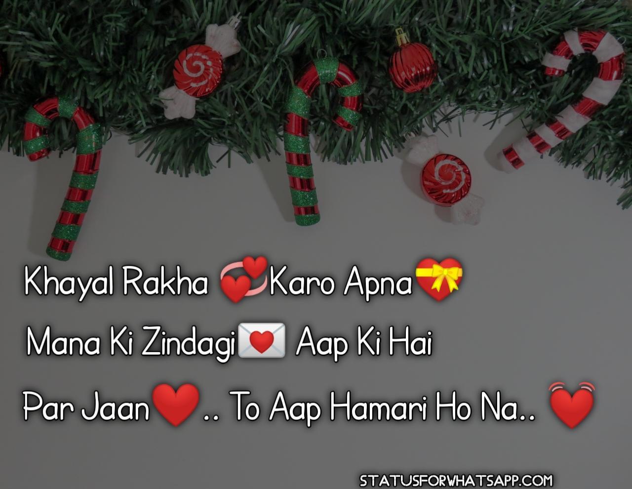 My love whatsapp status