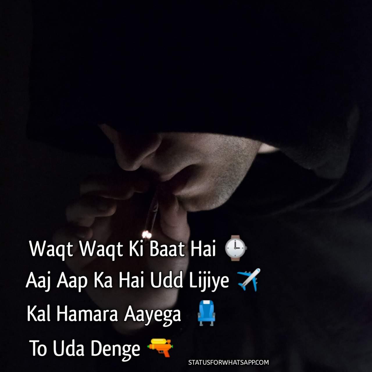 Waqt Atitude Status