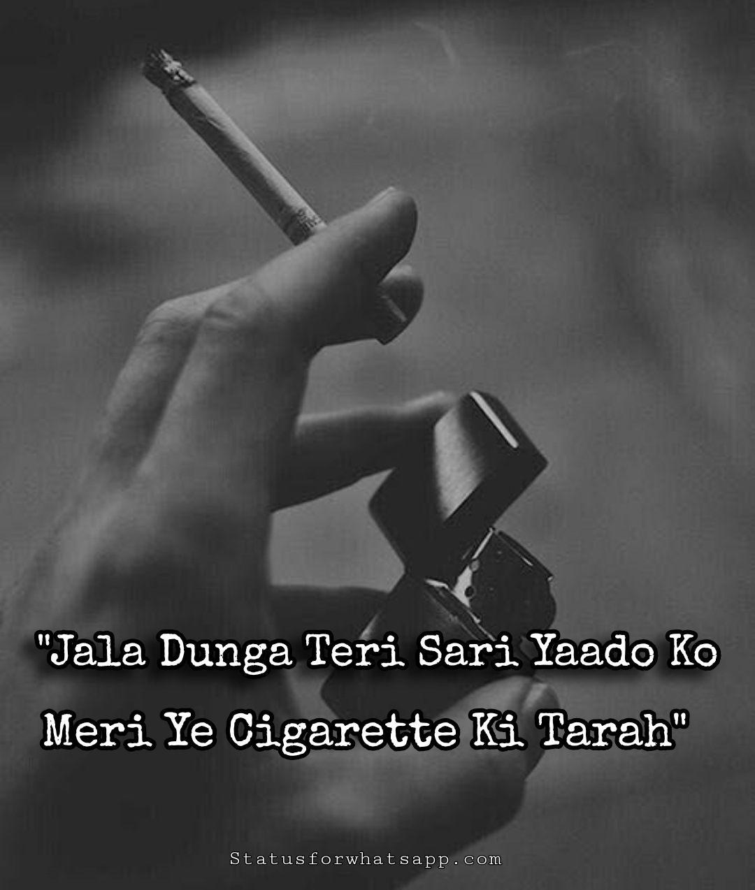 Cigarettes Status