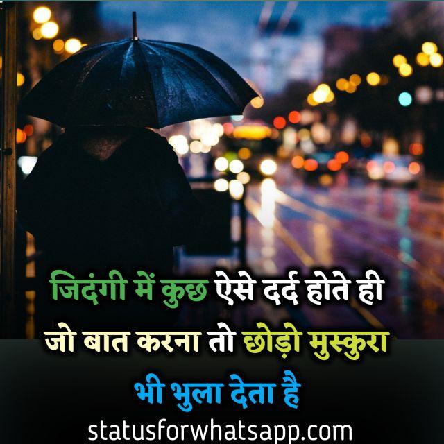 Sad Status for fb