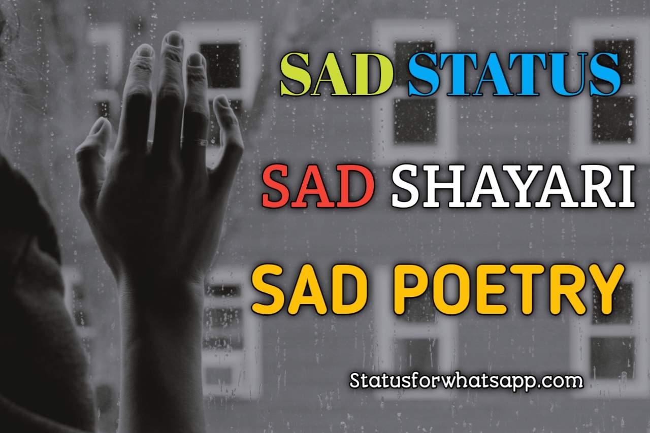 Sad status, shayari, poetry
